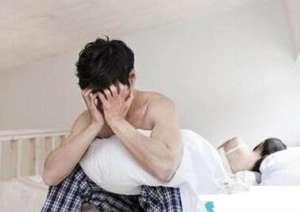 男性早泄的特效疗法有哪些